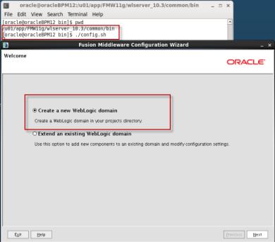 Configuring IAM Domain (1)